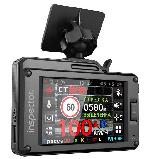 видеорегистратор с радар детектором отзывы какой лучше