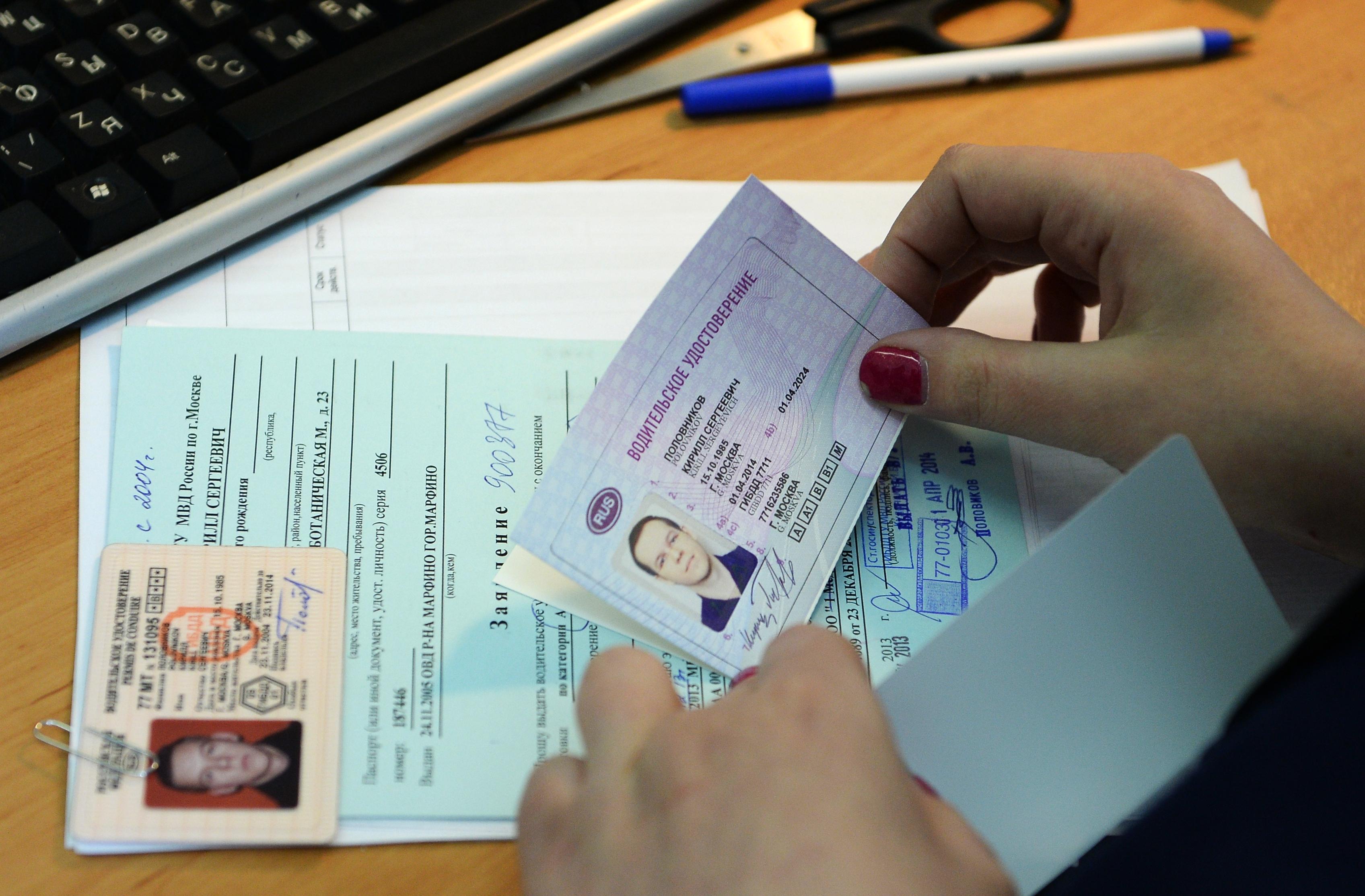 кредит на права водительские