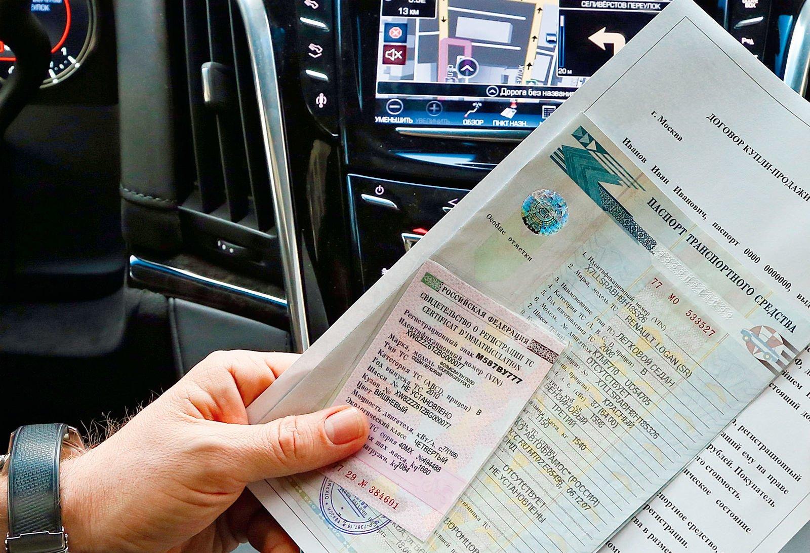 Продаю авто в залоге у банка вакансии в автосалоны водителем перегонщиком в москве